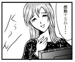 4コマドラマ編2.jpg